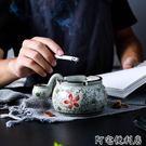NDP 日式手繪青花陶瓷帶水槽煙灰缸 個性創意禮品 家用客廳臥室  阿宅便利店