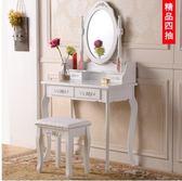 歐式梳妝台簡約梳妝桌經濟型化妝桌田園公主臥室梳妝台小戶型迷你igo    韓小姐