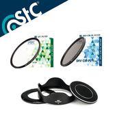 STC Hood-Adapter 轉接環 快拆 遮光罩組+UV+CPL【SONY RX100 VI M6 六代 專用】