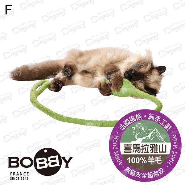 法國《BOBBY》羊毛氈逗貓棒[綠鼠鼠] 手工羊毛氈玩具 逗貓球 拋接耐咬玩具 超大根逗貓棒