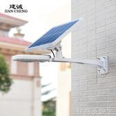 太陽能燈太陽能路燈帶監控一體戶外防水射燈別墅高桿庭院燈led壁燈20/30W NMS蘿莉小腳ㄚ