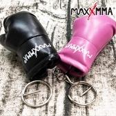MaxxMMA 拳擊手套 鑰匙圈 1入 (吊飾/迷你拳擊套/鑰匙)