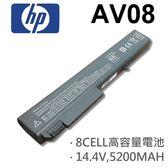 HP 8芯 AV08 日系電芯 電池 HSTNN-AV08 KU533AA 8310B 8710B 8530P 8730P