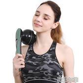 按摩棒充電手持式肩頸部腰部腿部全身多功能電動震動按花樣年華220v