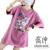 EASON SHOP(GW5521)實拍純棉繽紛卡通塗鴉印花長版OVERSIZE短袖T恤裙連身裙落肩五分袖女上衣服棉T