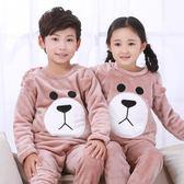 男童法蘭絨加厚兒童睡衣女童珊瑚絨秋冬季卡通小孩寶寶家居服套裝 藍嵐