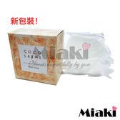 美康櫻森VCO椰油精粹嫩白洗顏皂85g (贈起泡網)  【日本銷售冠軍】 *Miaki*