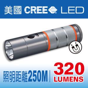 台灣製造A32M 3W高亮度LED手電筒 美國CREE LED手電筒 三段亮度切換250M手電筒