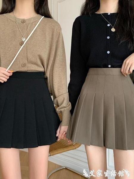 百摺裙 早春季2021年新款高腰黑色小短裙小個子百摺a字裙子包臀半身裙女 艾家