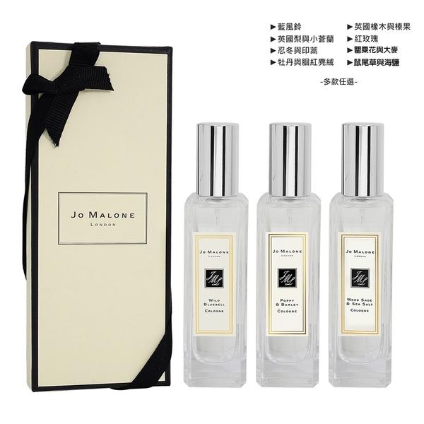 Jo Malone 香水30ml多款任選(附外盒+緞帶) 英國梨與小蒼蘭/藍風鈴/牡丹與胭紅麂絨/紅玫瑰