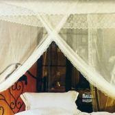 鍾情落地三門蕾絲床幔雙人 米