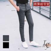男 窄版/休閒褲/窄管褲 L AME CHIC 暗釦素面可調式褲腰微彈超窄管休閒長褲【EBP033001】