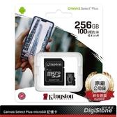 【免運費+贈SD收納盒】金士頓 256GB U3 V30 A1 Micro SDXC R100MB/s 4K 記憶卡(附SD轉卡)X1【公司貨】