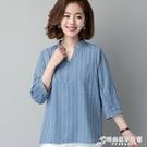 七分袖t恤女2021夏裝新款寬鬆大碼中年媽媽洋氣小衫棉麻上衣50歲 時尚芭莎