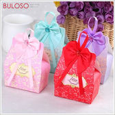 《不囉唆》婚禮-10入歐式LOVE喜糖盒-大號 禮物/禮盒/包裝/包材(不挑色/款)【A427000】