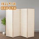 日式屏風隔斷折疊客廳簡易簡約現代雙面移動折屏實木臥室推拉布藝
