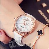 聖誕禮物手錶禮物可愛時尚夜光手錶皮帶表女士手錶女高中學生 雲朵走走