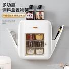 廚房調味品置物架多功能筷子收納盒刀架調料盒罐家用用品大全套裝 一米陽光