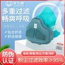 kn95防塵口罩防工業粉塵打磨灰塵防塵口鼻罩透氣面罩裝修防塵面罩 快速出貨