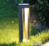 戶外庭院燈現代簡約公園別墅小區草坪燈園林室外草地燈防水景觀燈igo 沸點奇跡