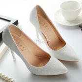 尖頭白色高跟鞋女細跟職業休閒鞋淺口銀色單鞋婚鞋 俏腳丫