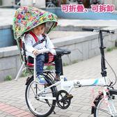 單車座椅 后置幼雨棚電動瓶車后遮陽雨篷子棉棚 兒童座椅