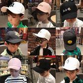 親子帽子韓版兒童寶寶棒球帽嘻哈遮陽【奇趣小屋】