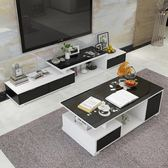 茶几 電視櫃 電視櫃茶幾組合套裝現代簡約電視機櫃客廳簡易臥室小戶型XW 中元節禮物