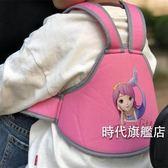 電動車摩托車安全帶兒童綁帶寶寶背帶小孩車用保護帶防摔防走失帶