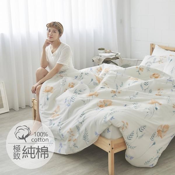 #B191#100%天然極致純棉6*7尺雙人舖棉兩用被套(6*7尺)鋪棉涼被(限2件內超取)台灣製 鋪棉被單