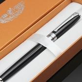 鋼筆2067學生用練字辦公禮品筆男女會議簽字筆送筆尖 童趣潮品