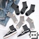 6雙裝 襪子女純棉堆堆襪女日系條紋中筒百搭潮【左岸男裝】