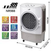 北方  移動式冷卻器 NR988 / 上下分離式左右擺動送風設計 NR-988