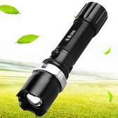 多功能強光手電筒LED可充電遠射防身防水軍家用超亮迷你戶外