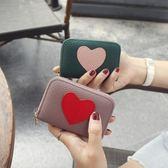 韓國頭層牛皮風琴卡包女式愛心拼色真皮小卡包多卡位信用卡片包套