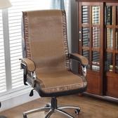 夏款躺椅墊轉椅新式坐墊夏天透氣 冰墊辦公室靠背墊椅子墊藤椅 rj2694【bad boy時尚】