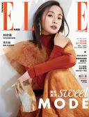 ELLE 中文版 1月號/2019 第328期(體驗版)