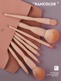 (快出)陽光系化妝刷套裝全套散粉刷眼影刷唇刷腮紅粉底刷子工具