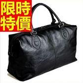 真皮旅行袋(大)-設計可肩背方便多功能男手提包2色59c10【巴黎精品】