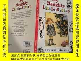 二手書博民逛書店My罕見Naughty Little Sister :我的淘氣小妹Y200392