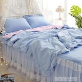 金璐藝夏季空調被少女心公主風白紗蕾絲純色床裙夏涼被四件套夏被