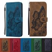 SONY Xperia 5 II Xperia 10 II Xperia 1 II 復古蝴蝶 手機皮套 插卡 支架 掀蓋式 皮套 保護套