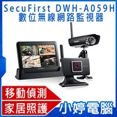 【免運+3期零利率】全新 SecuFirst 數位無線網路監視器 DWH-A059H 室內外鏡頭各一 手機/平板/夜視功能
