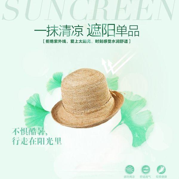 女夏天韓版潮大簷遮陽帽 拉菲草可折疊沙灘防曬帽 太陽帽