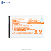 ☆NOKIA BL-5C 鋰電池 1000mAh/E50/E60/N70/N71/N72/N91/INO CP10/6670/6680/6820/7600/7610C1-01/C2-01/2310