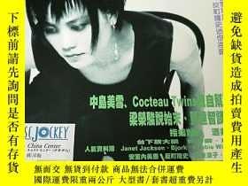 二手書博民逛書店DISC罕見JOCKEY雜誌 王菲封面(整本出售)Y155501
