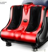 萊坊足療機腳底腿部小腿足療器足底腳部腳步家用全自動數顯智慧款MBS「時尚彩紅屋」