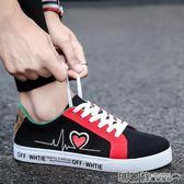 帆布鞋  男鞋子夏季男生帆布鞋運動板鞋學生韓版百搭休閒布鞋潮鞋  瑪麗蘇