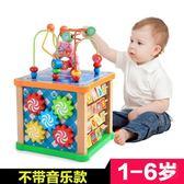 繞珠玩具兒童繞珠百寶箱益智早教串珠男女孩嬰兒智力玩具1-2一歲寶寶玩具XW 1件免運