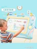 磁畫板兒童磁性筆寫字板涂鴉板可擦寶寶三歲磁力磁鐵幼兒可消除的 一米陽光